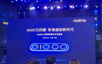 realme 6400万四摄新机亮相 多项新功能打造越级体验