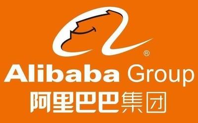 阿里巴巴公布2020财年Q1业绩 半年用户增长5600万