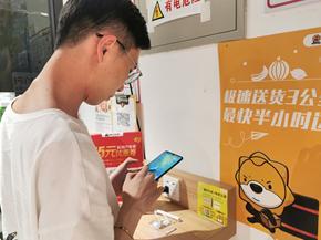 818苏宁小店开卖5G手机 进店即可体验最新5G网络