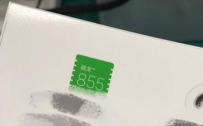 魅族16s Pro曝光汇总£º骁龙855 Plus/未上Flyme 8系统