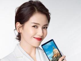 金立将重回手机市场?首款千元机M11s广告牌亮相