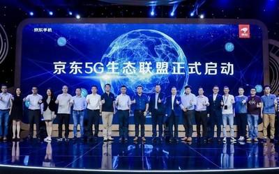 2019京东金机奖结果揭晓 京东全力赋能5G手机发展