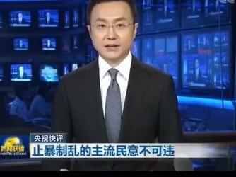"""早报:小米CC新代言人曝光/""""帝吧出征""""获新闻联播点赞"""