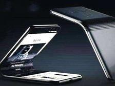 三星申请折叠屏专利图曝光 可向后弯折 秒变Walkman