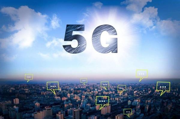 5G(图取自网络)