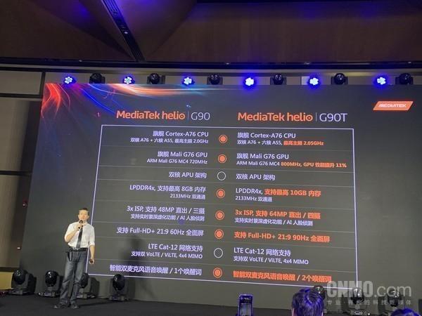 ��l科G90T支持6400�f像素�z像�^