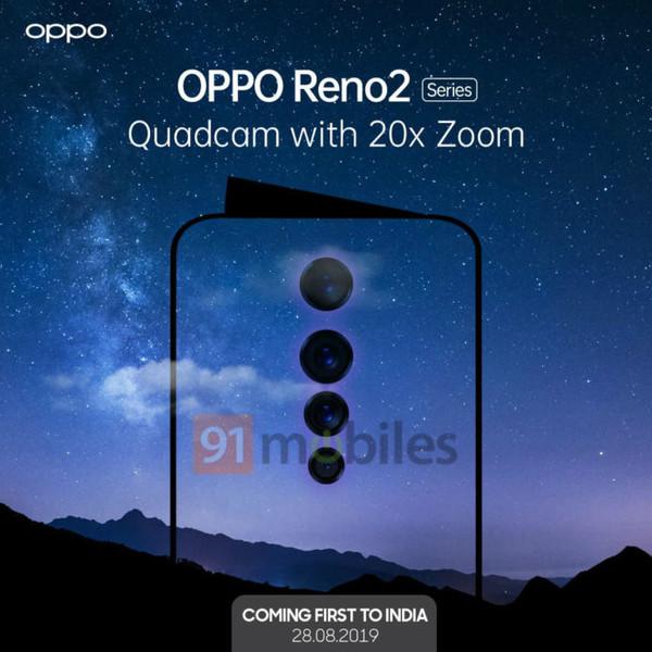 OPPO Reno 2系列定档8月28日��图源91mobiles��