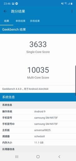 三星Note10+评测:它或许才是iPhone XI的唯一对手
