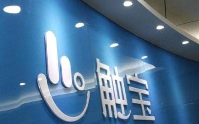触宝公布Q2财报 净收入为3759万美元 DAU达1.71亿
