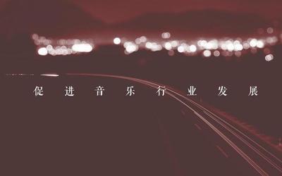 """张亚东加盟太合音乐 推出数字音乐分发平台""""DMH"""""""