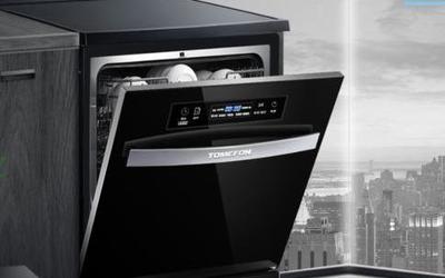 洗碗机哪个牌子好?行业新品一步解决消费者痛点