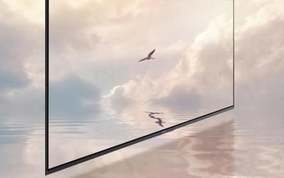 荣耀智慧屏系列再次开售 三大福利开启未来智慧生活