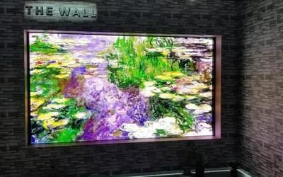 韩国全球电视机出货量排名第一 三星和LG分列第一第二