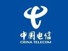 中国电信上半年营收1904.88亿元 4G用户数达2.66亿户