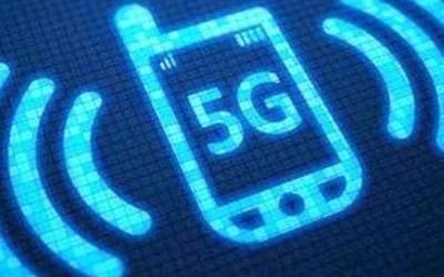 华为联合中国电信实现全球首个5G超级上行网络覆盖