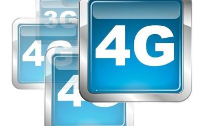 """工信部回应""""4G降速"""":绝不会要求运营商降低4G速率"""