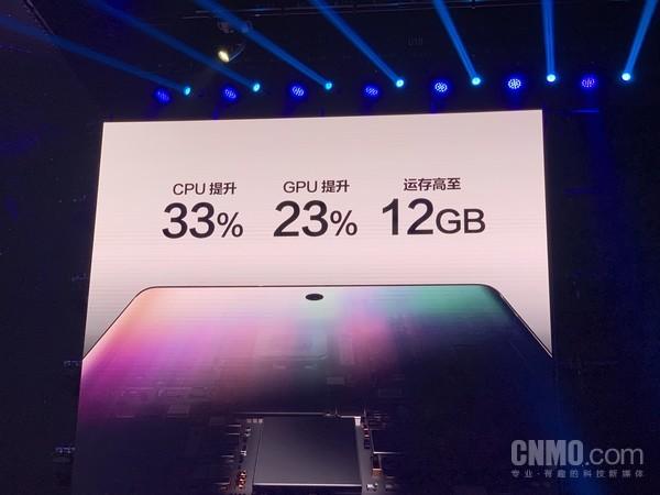 三星Note10系列搭载骁龙855移动平台