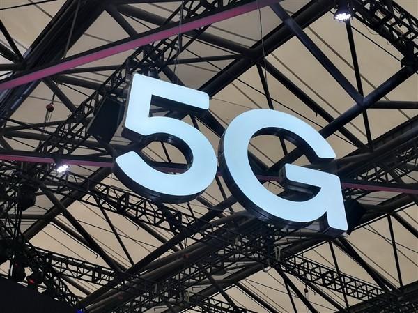 5G网络即将正式商用