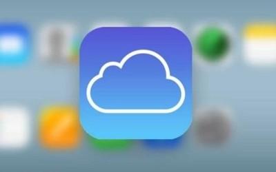 苹果推出全新网页版iCloud测试版 视觉/功能大更新