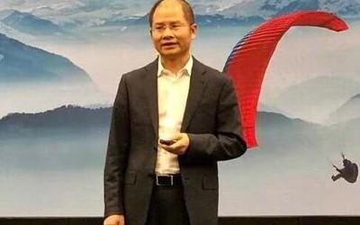 """华为发布商用AI芯片""""昇腾910"""" 全球最强算力的AI芯片"""
