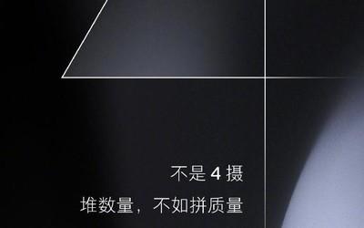 魅族16s Pro确定不搭载四摄:堆摄像头数量不如拼质量