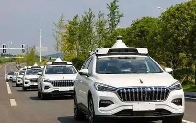 百度與重慶合作 打造西部智能駕駛開放測試創新中心