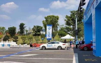 i-VISTA挑战赛成全球首次在真实道路开展的V2X赛项