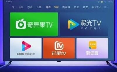 红米电视内容资源公布 奇异果/极光/芒果/聚体育/酷喵