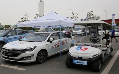 5G自动驾驶科技示范体验 公众亲身感受5G和自动驾驶