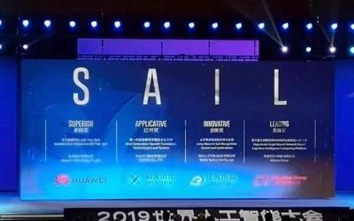 麒麟980/810斩获2019世界人工智能大会AI最高奖项