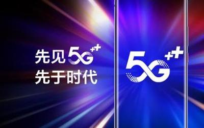 中国移动先行者X1京东首发 骁龙855+5G打造旗舰体验