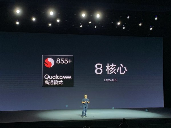 魅族16s Pro搭载高通骁龙855 Plus