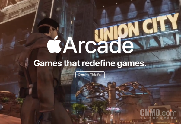 Apple Arcade服務