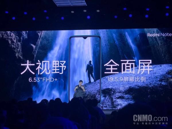 Redmi Note 8 Pro小金刚发布 6400万超清拍照1399起