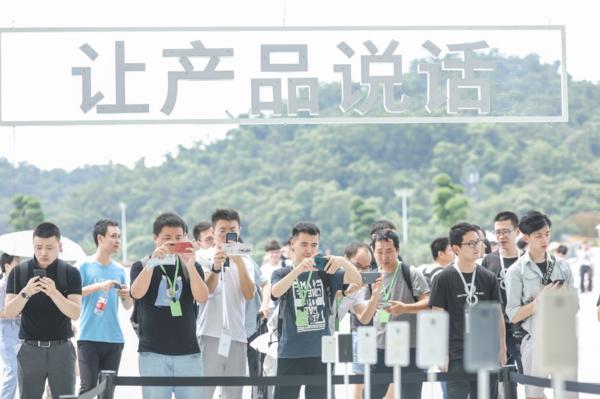 魅族华海良:未来将聚焦中高端 希望能带给用户自豪感