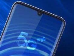 中国移动5G体验官招募活动正式启动 寻找先行者X