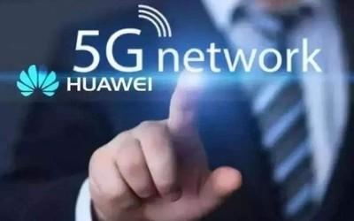 华为5G设备在全球的分布如何?欧洲占了总量的6成