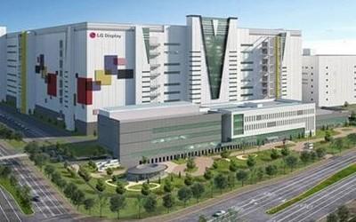 LG Display广州8.5代OLED面板工厂竣工 月产可达6万张
