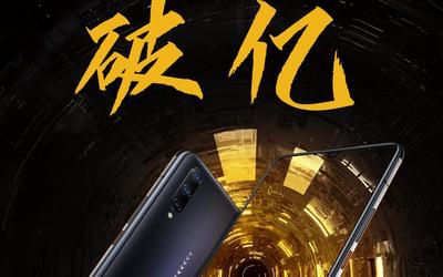 iQOO Pro 5G版預售銷售額破億 線下搶購熱一機難求