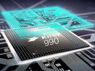 麒麟990国内发布会时间确定:9月6日 新一代王者?