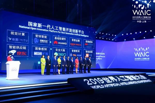 <b>小米入选人工智能国家队 打造全球最大消费级IoT平台</b>