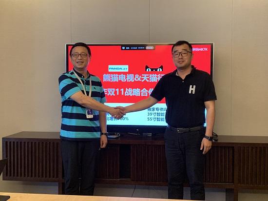 经典国货熊猫电视和天猫合作推智能电视 售价699元