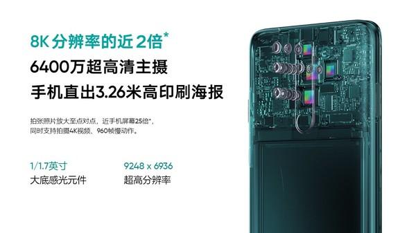 红米Note 8 Pro后置6400万像素四摄