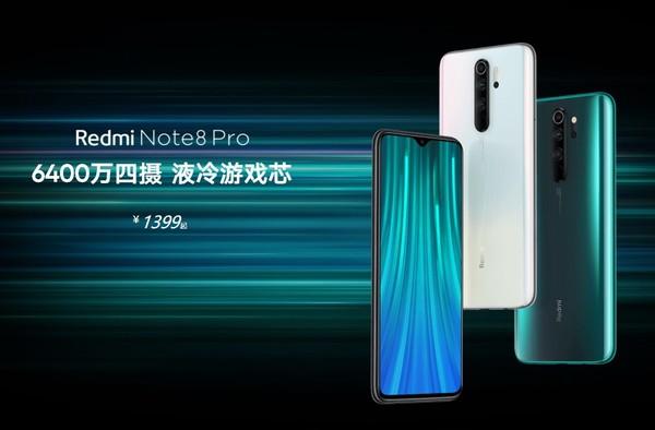 红米Note 8 Pro