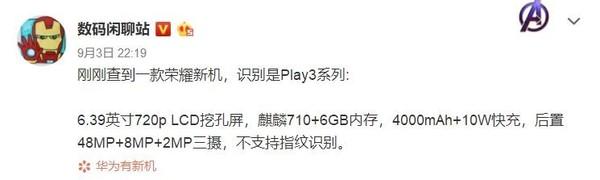 光彩Play 3参数曝光