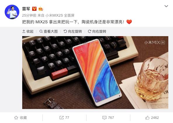 雷军发微博大赞MIX 2S 暗示小米MIX 4或配备陶瓷机身