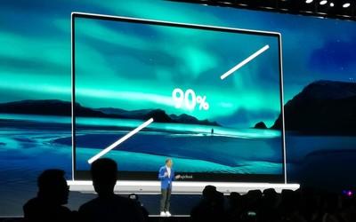 荣耀MagicBook Pro锐龙版发布 AMD加持售价4699起