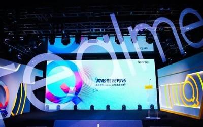 realme Q正式发布 骁龙712/4800万后置四摄不足千元
