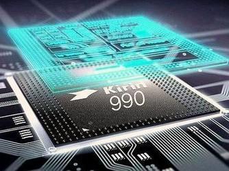 麒麟990发布会巨幅海报曝光 7nm+工艺/首款5G芯片
