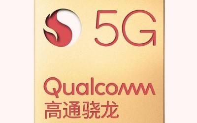 高通官宣7系5G移动平台于第四季度商用 OPPO或首发